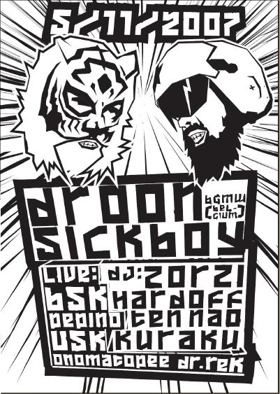 2007/05/11 Droon / Sickboy in Fukuoka flyer