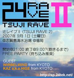 Tsuji Rave II