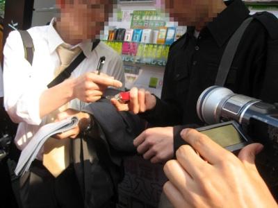 Otaku interrogado dos horas por llevar navaja 折り畳みナイフ所持で2時間職務質問 Otaku interrogated for 2 hours for carrying a Swiss knife