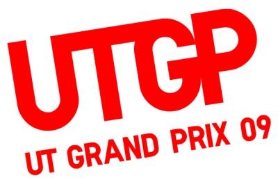 UNIQLO UT Grand Prix 09